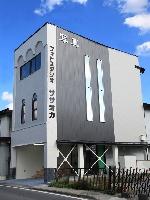 笹岡写真館のメイン画像