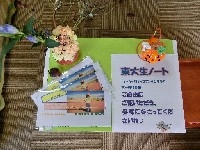 school oak.M. 香林坊のメイン画像