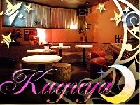 Lounge 華紅夜 PickUp画像