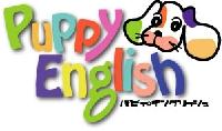 幼児英語教室 Puppy Englishのメイン画像
