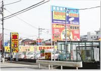 エヌケープラザ川越店 画像