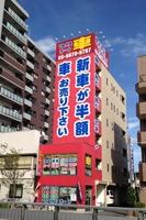 TAKAオート 葛飾本店のメイン画像