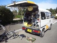 自転車出張修理のKANAME PickUp画像