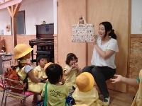 まや幼稚園のメイン画像