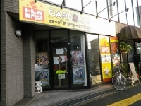 カードマスター高槻店 PickUp画像