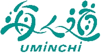 海ん道〜uminchi〜のメイン画像