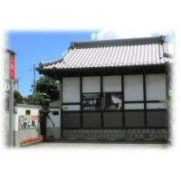 熊谷質店 画像