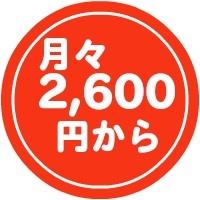 べんりーぼっくす渋谷本町のメイン画像