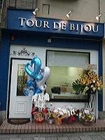 TOUR DE BIJOU PickUp画像