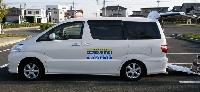 ケアタクシー スマイルのメイン画像