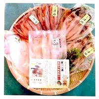 干物通販 津田水産させぼ大和店のメイン画像