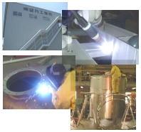 株式会社 望月工業所のメイン画像
