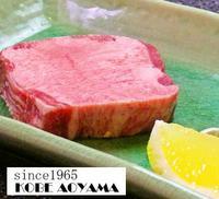 神戸焼肉青山 画像