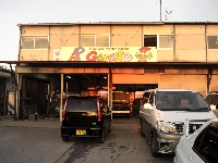 Ap Garageのメイン画像