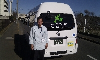 介護タクシー 雅(みやび) 画像