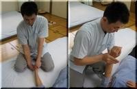 唐仁原治療院のメイン画像