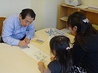 ピグマリオン上本町教室 画像
