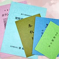 株式会社 黒須印刷 PickUp画像