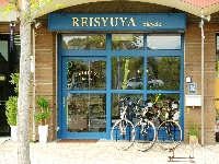 REISYUYA bicycleのメイン画像