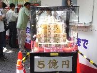 有限会社 カワバタ商会 PickUp画像