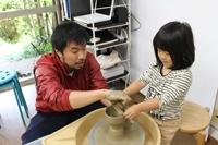 陶工房SORAHIのメイン画像