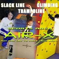 スポーツエリアAIR−X 画像