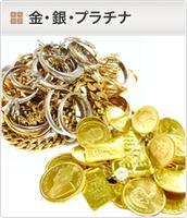 えびすや加須花崎店のメイン画像