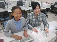 池田ビジネススクールのメイン画像
