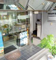 川越屋硝子店のメイン画像