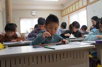 大塚珠算教室 三室おぶさと教場のメイン画像