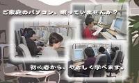 アニッシュ インターネットスクール 画像