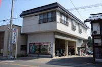 川越石材店 画像
