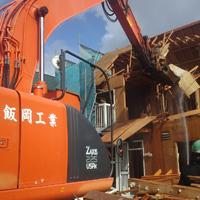有限会社 飯岡工業のメイン画像