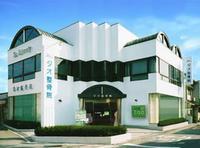 むち打ち回復研究所 タオ整骨院のメイン画像