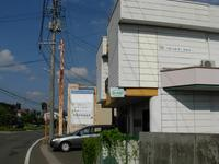 安全サポート&サービス吉野行政書士事務所 画像