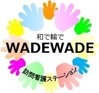 WADEWADE訪問看護ステーション PickUp画像