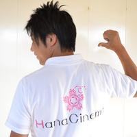 HanaCinema株式会社のメイン画像