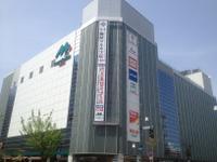 代ゼミサテライン予備校 旭川買物公園校のメイン画像