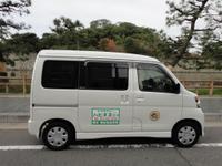 ケアタクシーハピネス PickUp画像