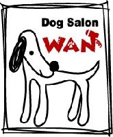 DogSalonWAN 画像